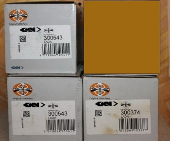 Пыльники ШРУС на Ваз 2108-2110 - 634995124.jpg